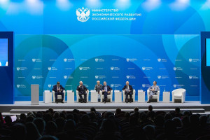 Конференция 20 лет программе - фотограф Владимир Малевин-128