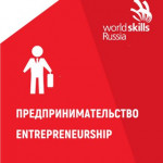 WS Entrepreneurship