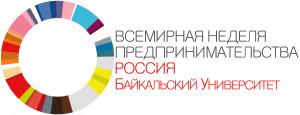 global-entrepreneurship-week-BGU_big